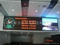PH6室內表貼全彩顯示屏
