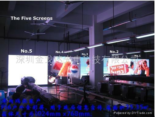 PH10室外全彩顯示屏 2