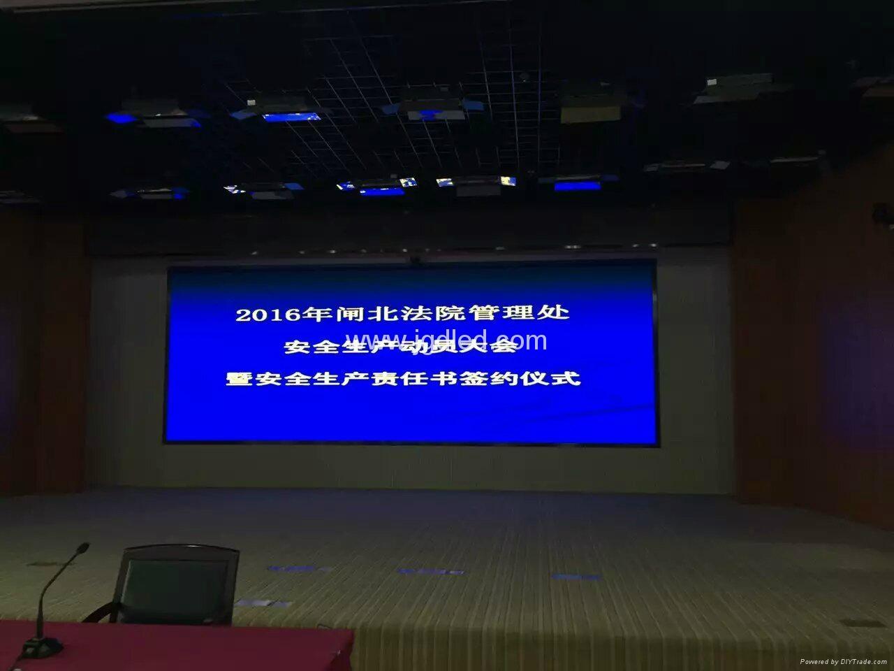 室內P2.5顯示屏 1