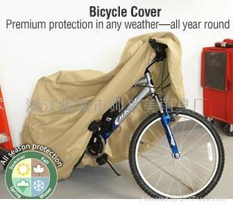 自行车罩 3