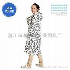 環保面料高檔時尚EVA雨衣
