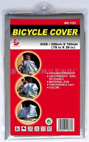 自行车罩 1