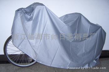 自行车罩 2