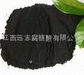 钻井泥浆处理剂