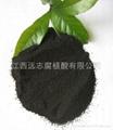 煤棒型煤粘结剂