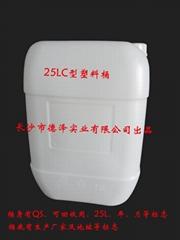 25L食品桶