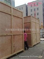 深圳出口木箱包装