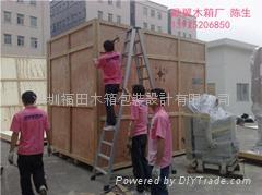 深圳出口木箱