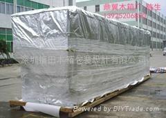 深圳真空防鏽包裝袋 包裝箱