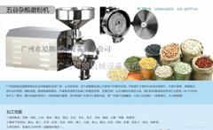 黄豆大豆加工不锈钢磨粉机