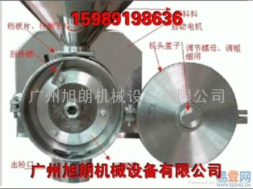 不锈钢磨粉机黄豆磨粉机不锈钢五谷杂粮磨粉机 3