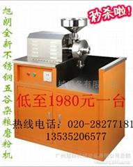 广东小型食品磨粉机