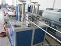 供應Pvc管材生產線 2
