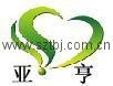 深圳市亚亨自动化设备有限公司