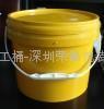 广东塑料桶生产10升黄色塑料桶