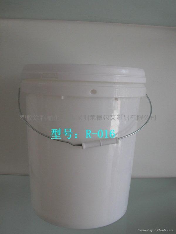 塗料桶廣東塗料桶  1
