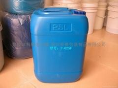 25升化工清洗劑桶