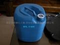 25升化工清洗劑桶 2