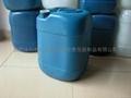 化工桶蘭色桶