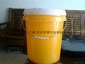廣東20升機油桶 3