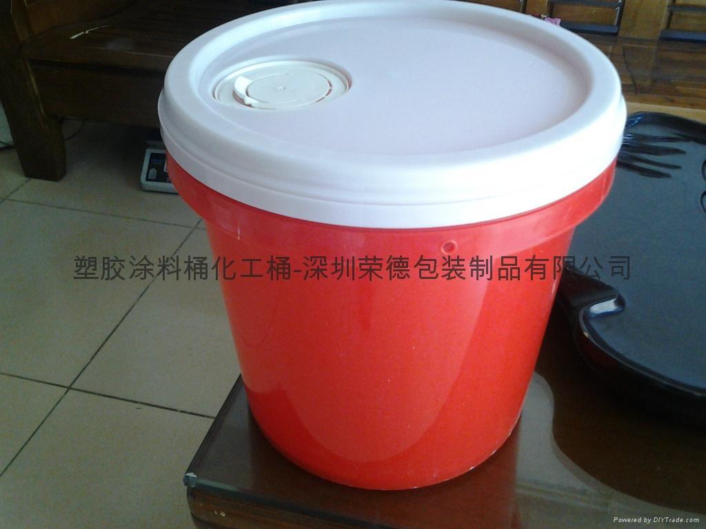 廣東塑料桶生產10升黃色塑料桶 3