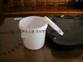 3升塗料桶 白膠桶 2