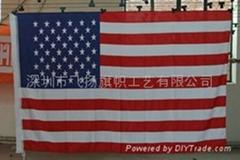 刺绣美国国旗