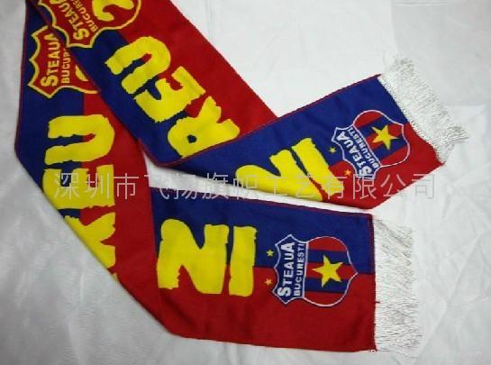 供应球迷围巾 2