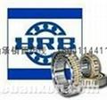 HRB Harbin Bearing