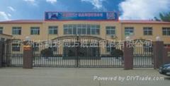 guangzhou  jincaitongfang  paper Co.,Ltd.