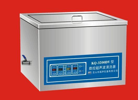 台式数控超声波清洗器 1