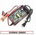 60V20ah Valve Regulated Sealed Lead Acid Battery Charger