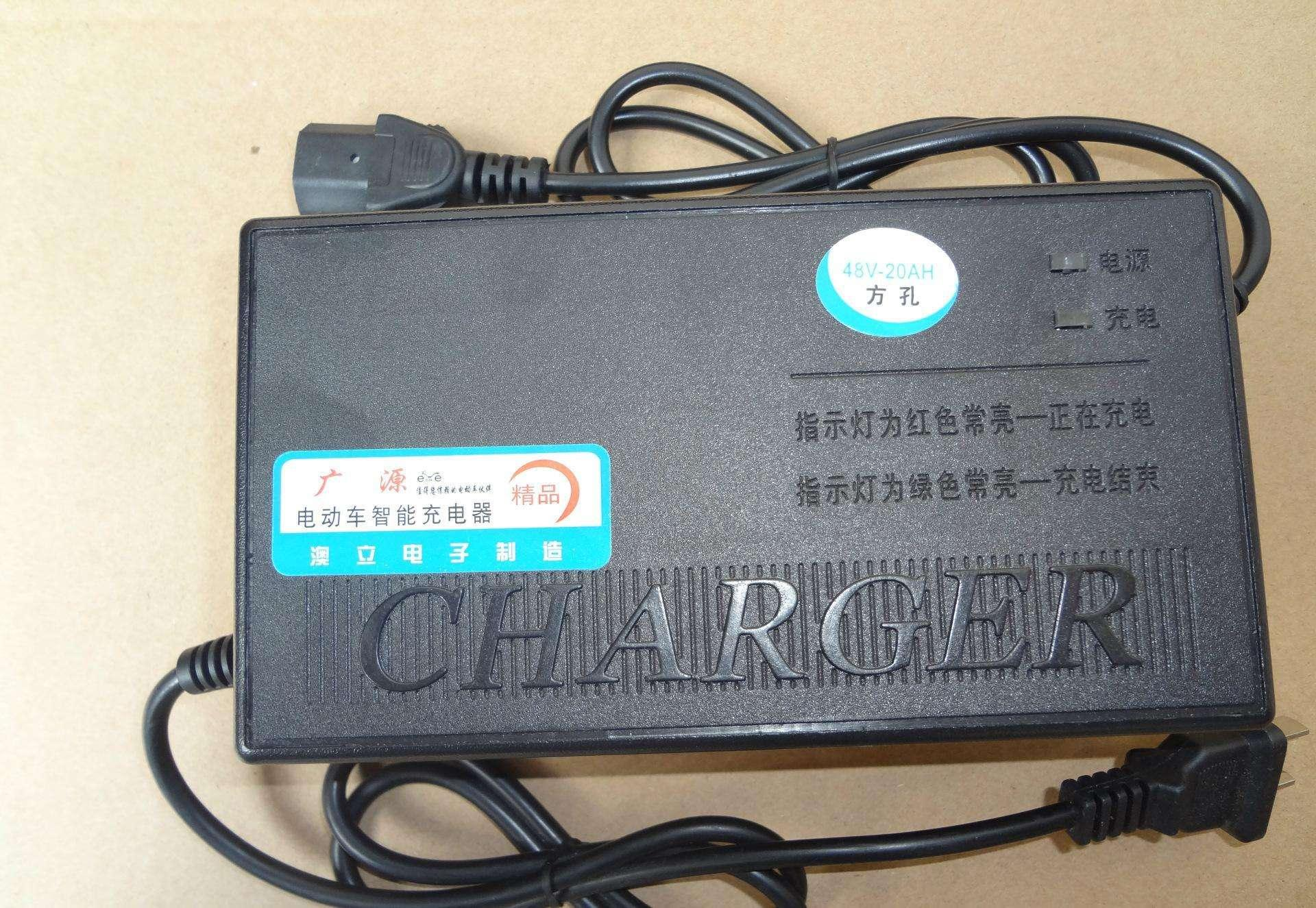 48V20ah Lead Acid Battery Charger Used for Electric Bicycle Motorbicycle 3