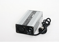 UPS Factory Outlet Power Supply as Battery Charger