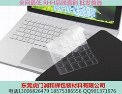微軟surface book鍵盤膜