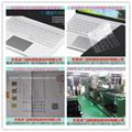 微软surface book键盘膜 1