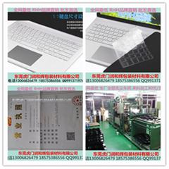 微软surface book键盘膜