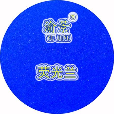 景泰蓝工艺品 5
