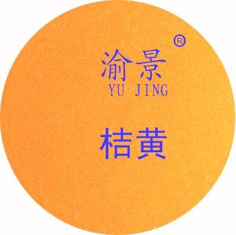 景泰蓝原料 3
