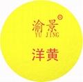 景泰蓝原料 4