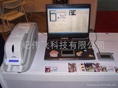 高清晰pvc人像証卡打印機