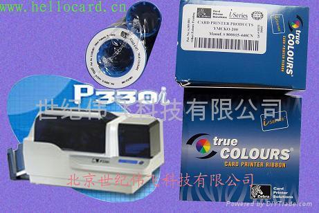美国斑马P330I证卡打印机色带耗材 1