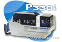 美国斑马P330I证卡打印机色带耗材 2