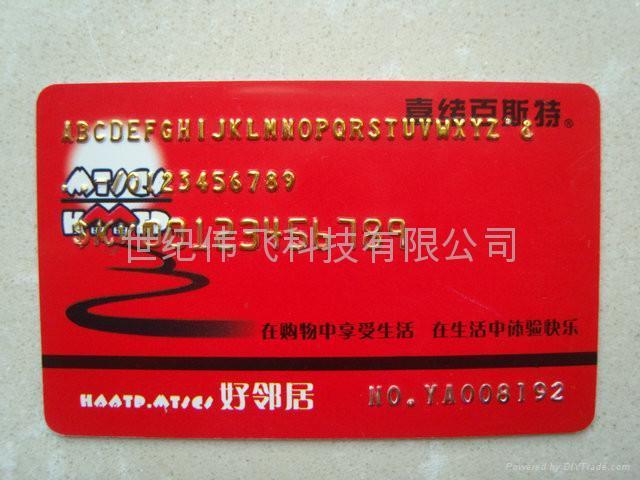 MATICA 系列Z1全自动凸字打卡机 2