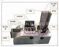 易卡得ecard-600型智能