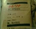 供应日本东丽PPS  A504X90 加纤40%塑胶原料 1