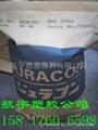 POM日本宝理M9044标准级