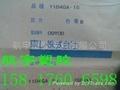 1164G-30,PBT日本东
