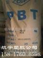PBT台湾长春阻燃级 4815