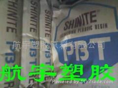 供應臺灣新光PBT 30%玻纖防火級 D202G30塑膠原